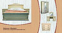 """Спальня """"Венеция"""". Мебель для спальни из натурального дерева. Ясень, дуб"""
