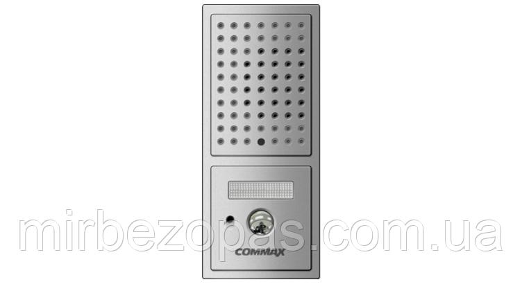 Видеопанель вызывная COMMAX DRC-4CPN2 SILVER