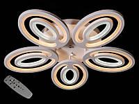 Светодиодная люстра с пультом-диммером  белая 8054-5, фото 1