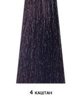 Kaaral Baco Soft тон 4 каштан, перманентный безаммиачный крем-краситель премиум класса, 60 мл