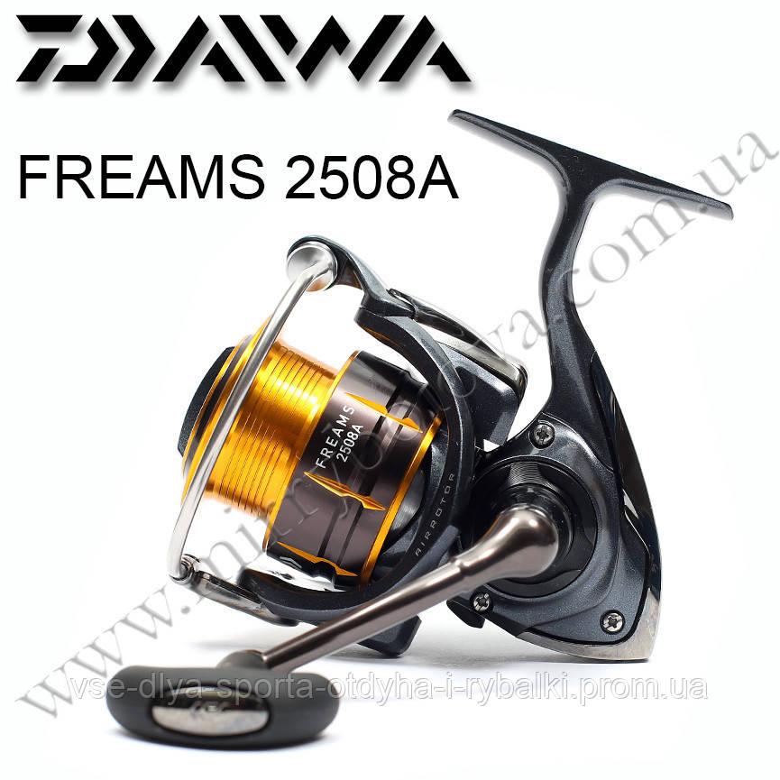 Катушка безинерционная Daiwa 15 FREAMS 2508A+Зап. шпуля