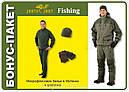 Костюм - набор для рыбалки всесезонный Jahti Jakt Fishing K