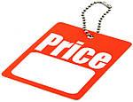 с 21.02.2018 по 28.02.2018 идёт обновление цен разделах обувь и одежда для мужчин и женщин - сейчас цена не действительна - уточняйте у менеджера.
