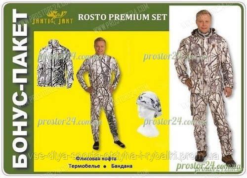 Костюм - набор Jahti Jakt Rosto Premium Snow Camo, снежный камуфляж