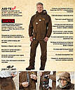 Костюм Jahti Jakt Supreme III Air-Tex2 Suit, фото 3