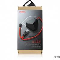 USB HUB REMAX ALIENS RU-U3 на 3 порта