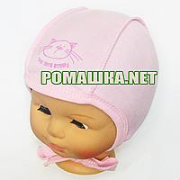 Шапочка (чепчик) для новорожденного р. 36 (1) на завязках тонкая ткань КУЛИР 100% хлопок 4022 Розовый