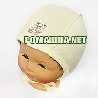 Шапочка (чепчик) для новорожденного р. 38 (2) на завязках с начесом ткань ФУТЕР 100% хлопок 4017 Желтый