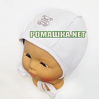 Шапочка (чепчик) для новорожденного р. 42 (4) на завязках с начесом ткань ФУТЕР 100% хлопок 4017 Бежевый