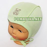 Шапочка (чепчик) для новорожденного р. 42 (4) на завязках с начесом ткань ФУТЕР 100% хлопок 4017 Зеленый