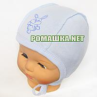 Шапочка (чепчик) для новорожденного р. 40 (3) на завязках тонкая ткань КУЛИР 100% хлопок 4022 Голубой