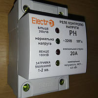 Автоматическое реле контроля напряжения РН 1 полюс +N 20А 4,4 кВт 230В