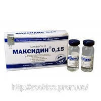 Максидин 0,15 Микро-плюс капли против вирусных инфекций. ( 5 мл. по 5шт. в уп. ) россия.
