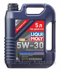 Liqui Moly Optimal HT Synth 5W-30 5л / АКЦИЯ