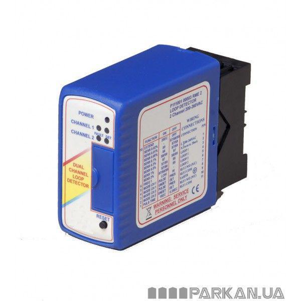 Индукционная петля MAK-2