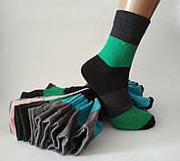 Носки женские, 2 сорт деми, фото 1