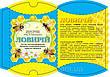 ЛОВИРОЙ-гель 25гр.(насоновая железа рабочей пчелы,гераниол,цитраль)