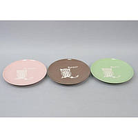 """Тарелка керамическая для кухни """"Pet"""" CB417, размер 21 см, 5 видов, тарелка для продуктов, тарелка на кухню, кухонная тарелка"""