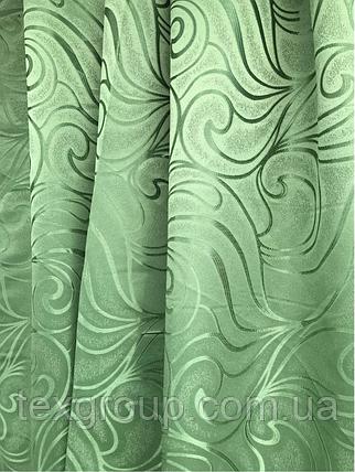 Шторы оптом 1.5м зелёный В-20, фото 2