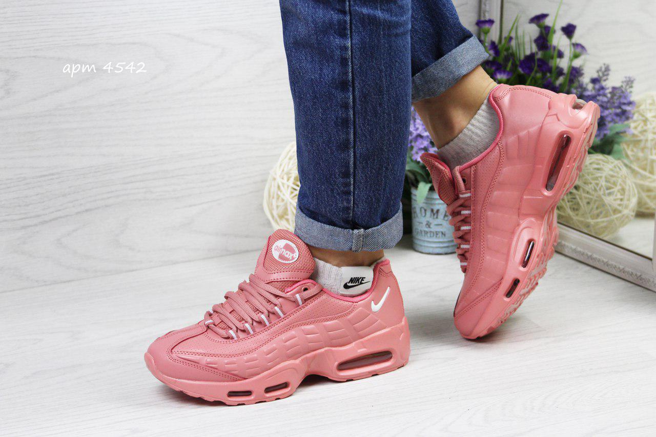 07efcbfa Женские кроссовки Nike 95, розового цвета / кроссовки женские высокие Найк  95, кожаные,