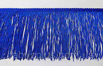 Бахрома  h = 14 см  синий
