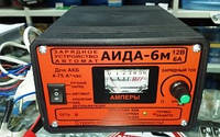 Зарядное устройство для АКБ АИДА-6М