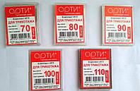"""790102 Иглы швейные """"АРТИ"""" для бытовых машин (для трикотажа №70,80,90,100,110)"""