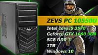 Крутой Игровой ПК ZEVS PC10550U i5 3570 + GTX 1060 3GB + Игры