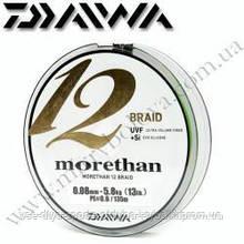 Шнур Daiwa Morethan 12B 0,08mm 135m LG 5.8kg
