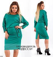 Платье ниже колена трикотажное