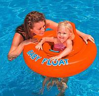 Надувной круг-Детские ходунки Intex  56588 EU, размер 76см, от 1 до 2 лет