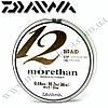 Шнур Daiwa Morethan 12B 0,18mm 135m LG 16.2kg