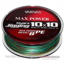 Шнур VARIVAS  NEW AVANI JIGGING 10*10 MAX 200m #0,6