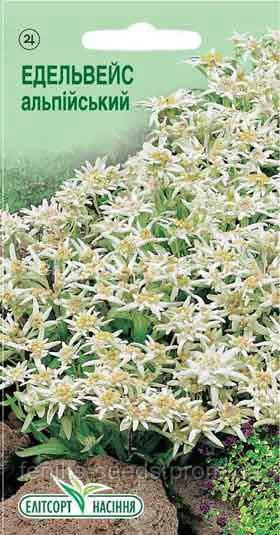 Семена Эдельвейс Альпийский 0,1г ТМ ЭлитСорт