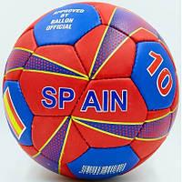 Мяч для футбола Clubball Spain