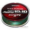Шнур Varivas NEW AVANI JIGGING 10*10 MAX 200m #1,2