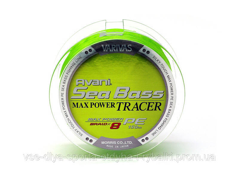 Шнур Varivas New Avani Sea Bass TRACER MAX PE, 150m, #0,8