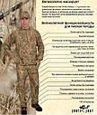Костюм летний Jahti Jakt Archie light reed Camo армированный c защитой от москитов, фото 3