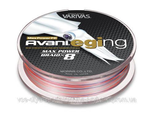 Шнур VARIVAS  AVANI EGING MAX PE 120m #1.0