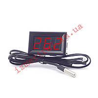 Цифровой термометр с выносным датчиком -50...+120 °С, фото 1