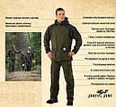 Костюм демисезонный Jahti Jakt Forest Reed Camo камыш, фото 2