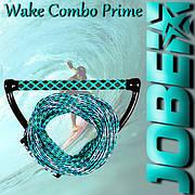Рукоятка для вейкбординга JOBE Wake Combo Prime Blue