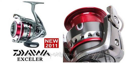 Катушка безинерционная DAIWA EXCELER-X 1000 +Зап.шпуля