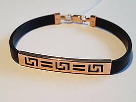 Золотий браслет з каучуком. Артикул 910024 18