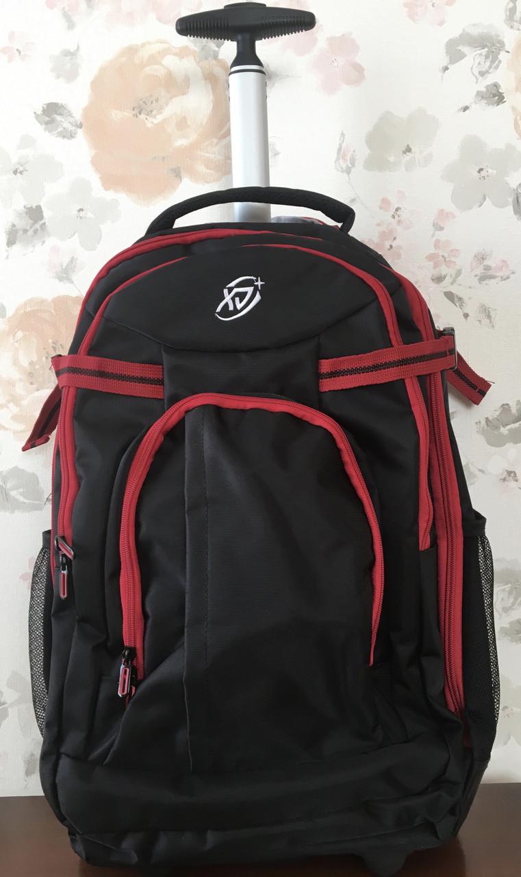 6dceb729cfc0 Дорожная сумка-рюкзак на колесах с выдвижной ручкой - BAGSTYLE в Одессе