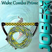 Рукоятка для вейкбординга JOBE Wake Combo Prime Yellow