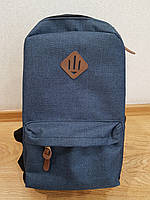 Рюкзак молодежный, школьный, городской синий( 957)