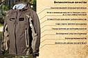 Куртка Jahti Jakt Kapsa 2.5 layer, фото 2