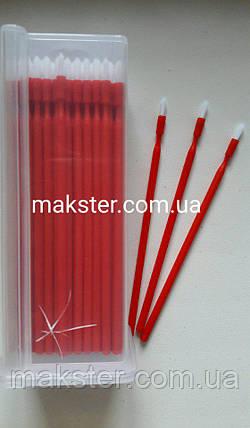 Одноразовые кисточки-аппликаторы UNIGLOVES красные, фото 2