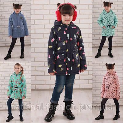 01422aa7689 Куртка-парка демисезонная для девочки №1112 (р.128-152)  продажа ...